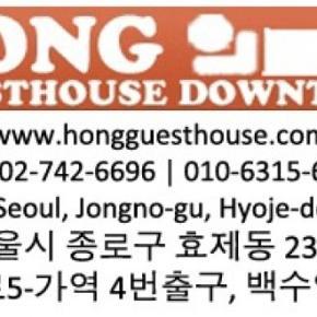 Albergues - Air Hostel Seoul