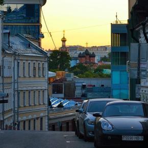 Albergues - Albergue Boomerang  Moscow