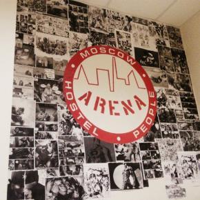 Albergues - Albergue  Arena Moscow