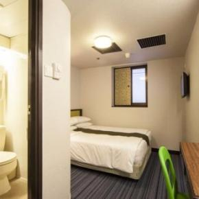 Albergues - Evergreen Hotel (Hong Kong)